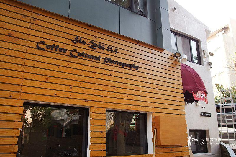1461757008-7cd7d743d1bd30855ce4278b0ad48f51 澎湖|夏至23.5攝影文創咖啡,人文風光與藝文展演集聚的咖啡館