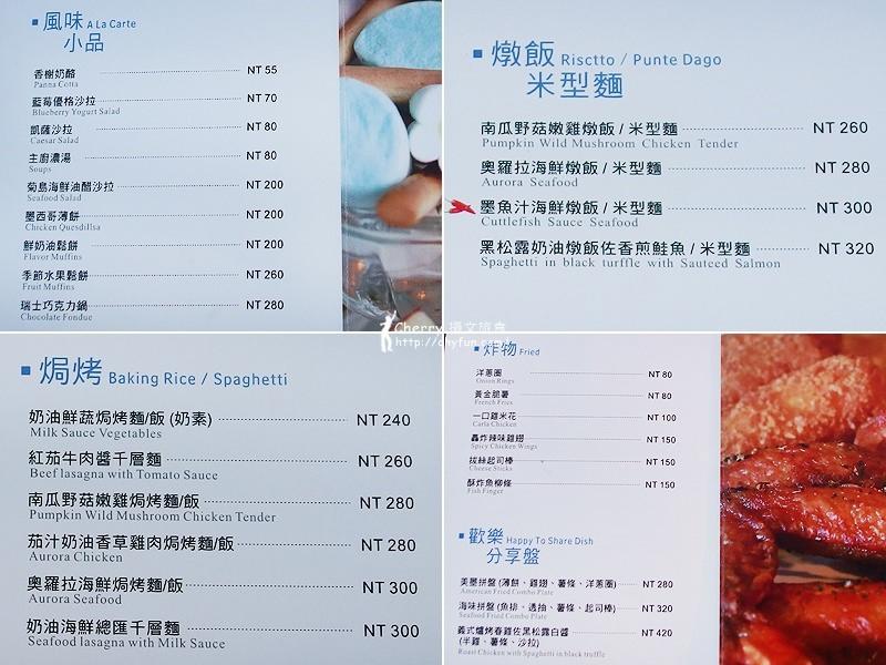 澎湖白灣景觀餐廳24菜單.jpg