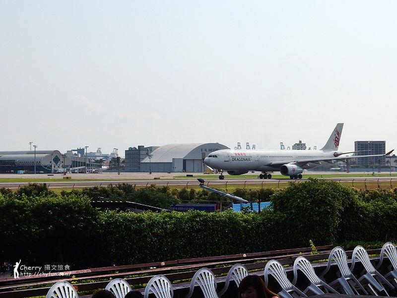 淨園農場看飛機吃下午茶22-港龍航空.jpg