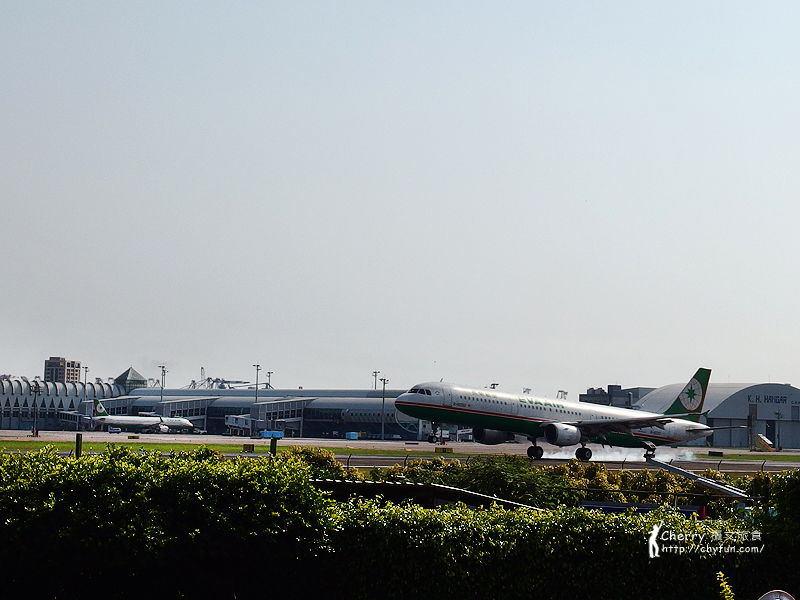 淨園農場看飛機吃下午茶21-長榮.jpg