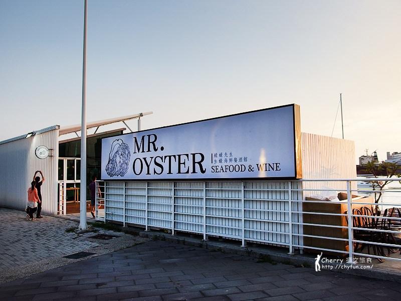 1462868407-29e573cb2af19b070838038f3790420a 高雄|Mr. Oyster 蠔蠔先生,私人遊艇與法國生蠔結合的海景餐廳
