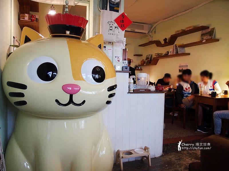 1463177841-c14a993874f479508d5598a75ad7cc9e 台北、貓餐廳|浪浪別哭流浪動物中途與咖啡空間,讓愛不流浪