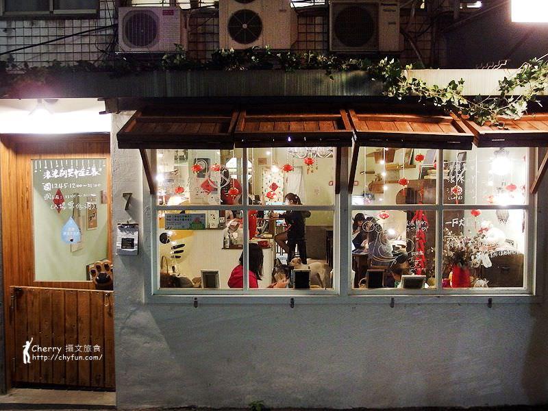1463178013-854d42622055815f19f6604a0d27edf7 台北、貓餐廳|浪浪別哭流浪動物中途與咖啡空間,讓愛不流浪