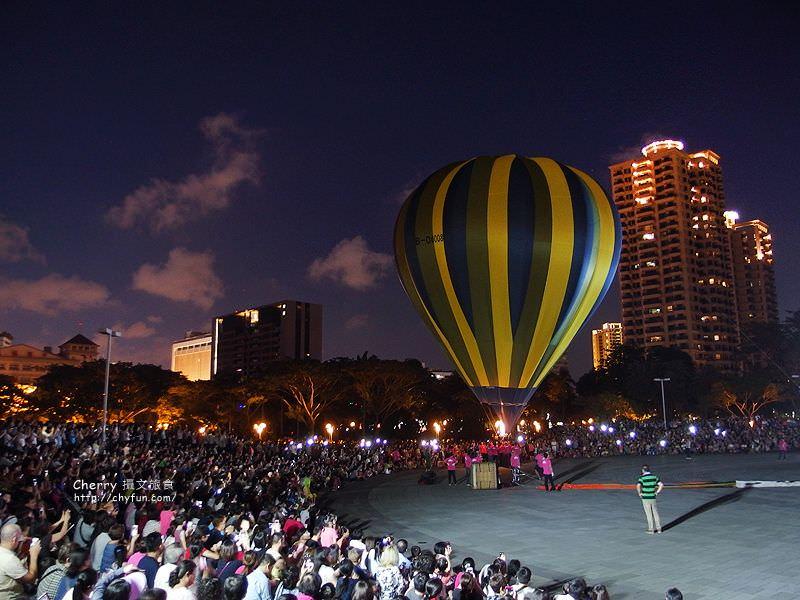 1465069387-b6009ba09970afc4a45031178c1f149e 高雄|台東熱氣球光雕音樂會,走出台東就在高雄,一起沉浸嘉年華的魅力中