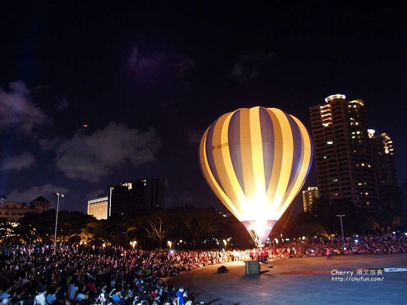 1465069389-e2330a896ceb8f2d0fb957b14c28654e 高雄|台東熱氣球光雕音樂會,走出台東就在高雄,一起沉浸嘉年華的魅力中