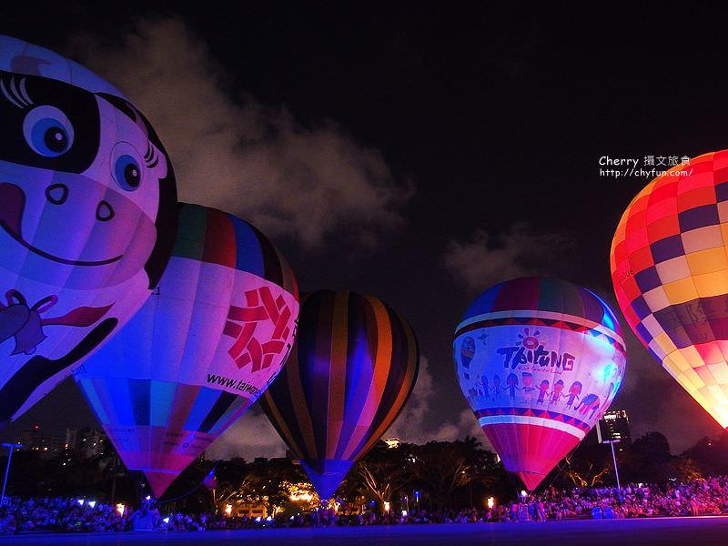 1465069419-d42e52a02c9cc1dc25c814f425996f21 高雄|台東熱氣球光雕音樂會,走出台東就在高雄,一起沉浸嘉年華的魅力中
