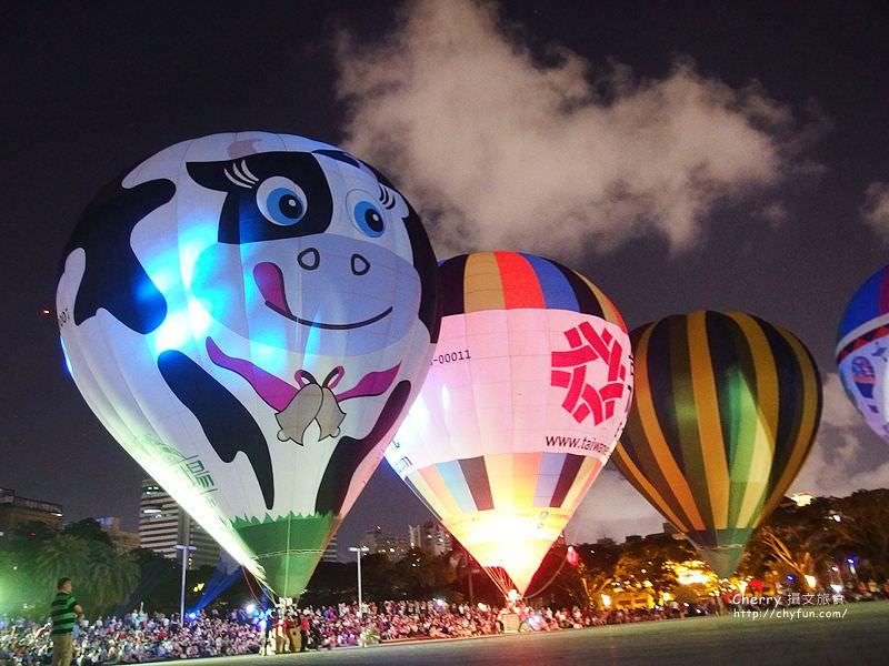 1465069421-06cc21e5c9768c467ab7894478d4a964 高雄|台東熱氣球光雕音樂會,走出台東就在高雄,一起沉浸嘉年華的魅力中