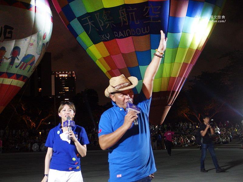1465069426-7dff26d9983e8af0bd2e5307ab752355 高雄|台東熱氣球光雕音樂會,走出台東就在高雄,一起沉浸嘉年華的魅力中