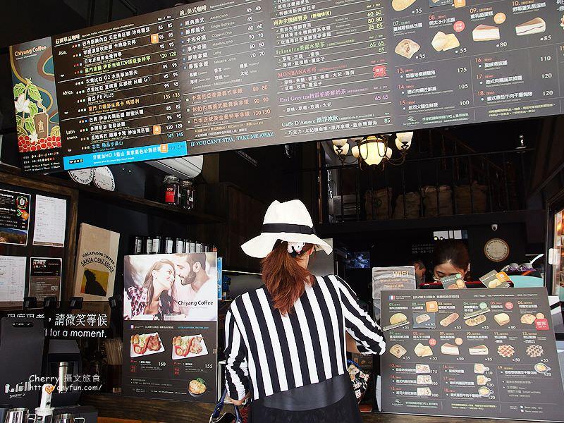 季洋莊園咖啡隨行吧(一心店)04