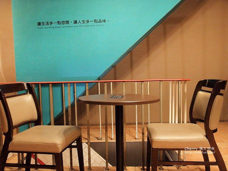 季洋莊園咖啡隨行吧(一心店)22