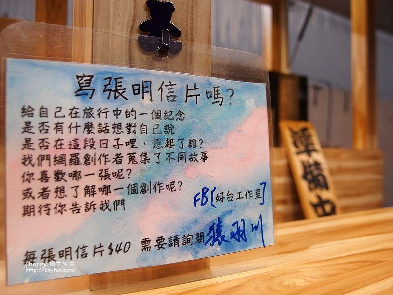 1466257909-6f6913aae4e60d3e8e55023fe362fa43 高雄 猿羽川料理環島計劃,有夢最美又有執行力的行動餐車