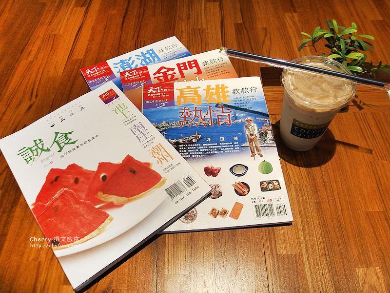 微笑台灣季刊.款款行01