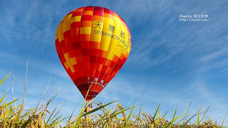 1467664617-1359885be895011dd5db3768334c93df 台東|2016熱氣球繽紛嘉年華,追球Fun樂趣