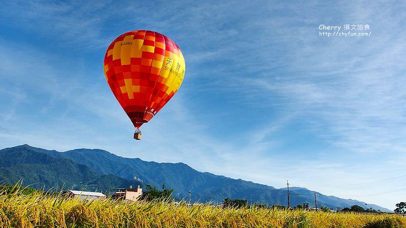 1467664786-51880245c78d873366ab8f1560c9468c 台東|2016熱氣球繽紛嘉年華,追球Fun樂趣