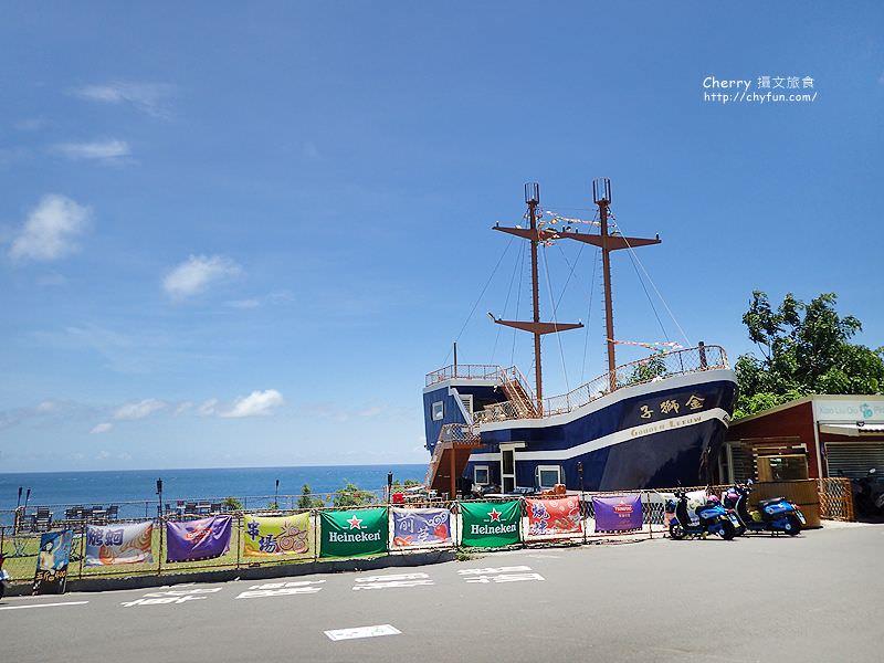 1468017086-0c5071ab94cc39ff373b236262c85ed4 屏東|小琉球島上船造型的金獅子餐廳,饗用特色餐點