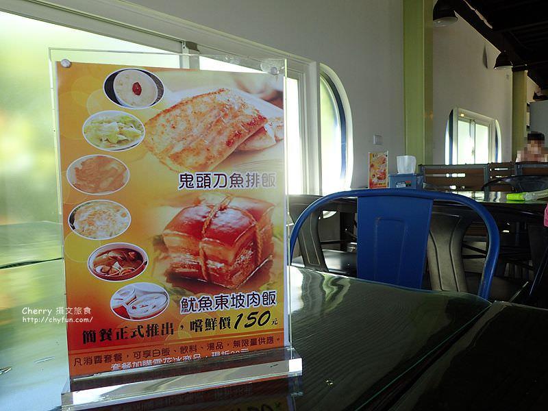 1468063824-f4f69c239e40d62feb23f653a299f4ad 屏東|小琉球島上船造型的金獅子餐廳,饗用特色餐點