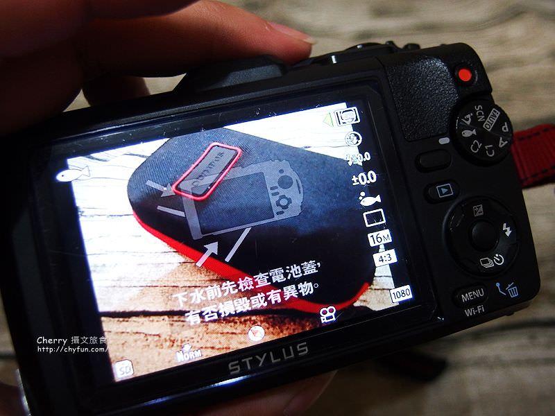 旅行小幫手-TG-4防水相機06
