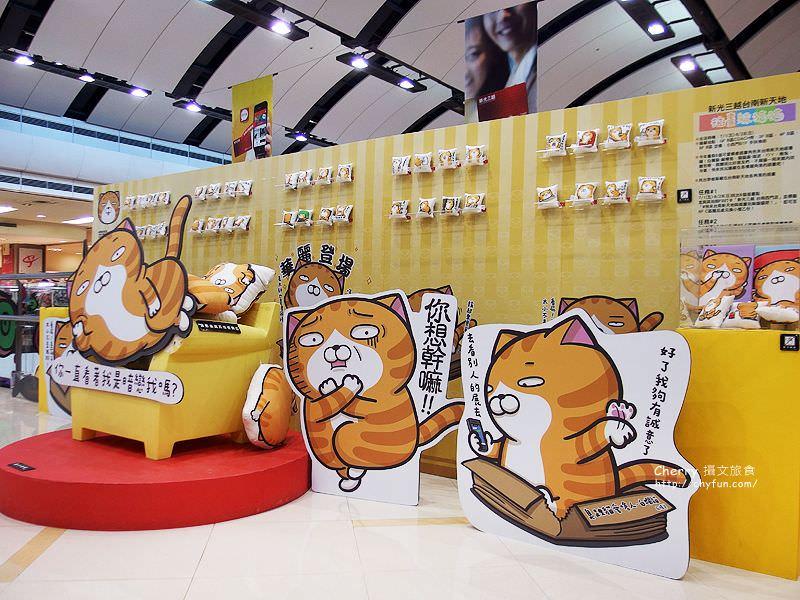 台南新天地與插畫玩躲貓貓吧04-白爛貓出沒