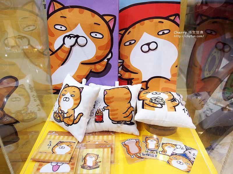 台南新天地與插畫玩躲貓貓吧05-白爛貓出沒