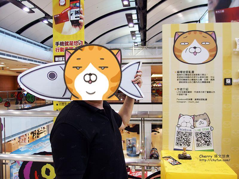 台南新天地與插畫玩躲貓貓吧07