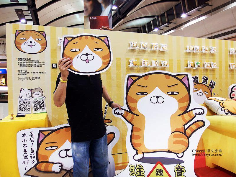 台南新天地與插畫玩躲貓貓吧08