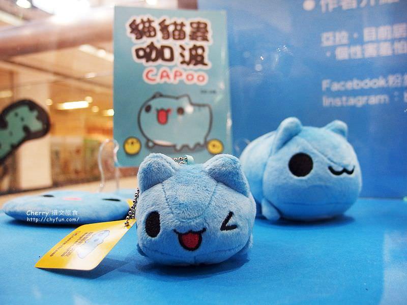 台南新天地與插畫玩躲貓貓吧12-貓貓蟲咖波CAPOO