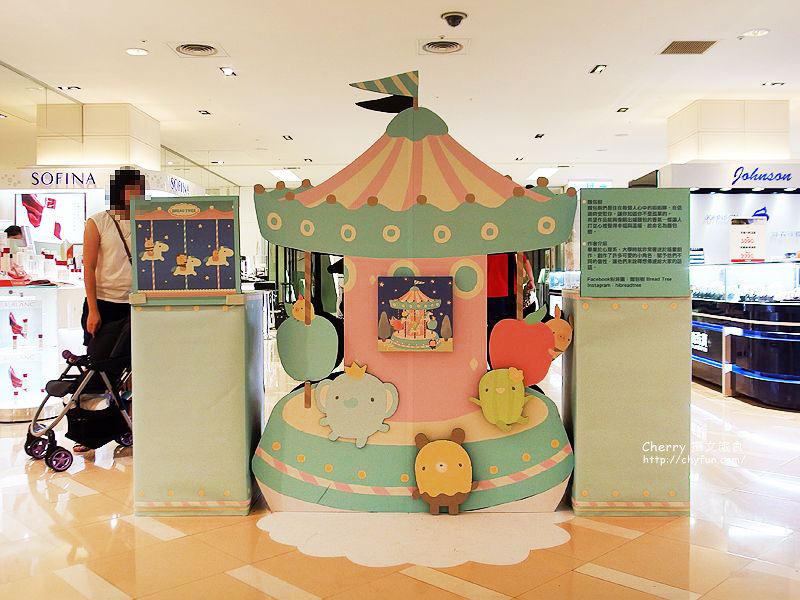 台南新天地與插畫玩躲貓貓吧17-麵包樹