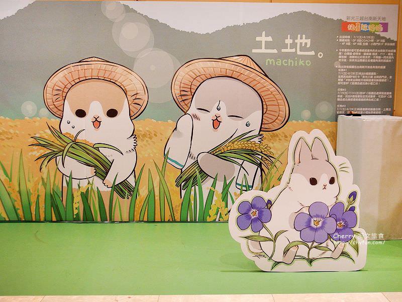 1468862310-3631333b5b8fbe95fc45f079cc001daa 台南|夏日插畫躲貓貓超療癒娃娃,來百貨公司消暑趣拍照玩樂