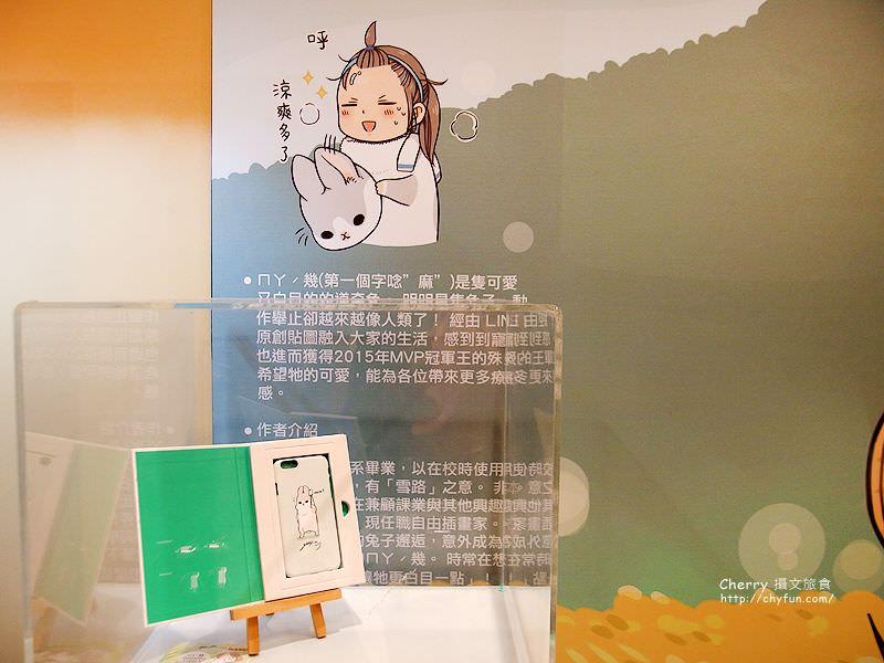 台南新天地與插畫玩躲貓貓吧22-ㄇㄚˊ幾