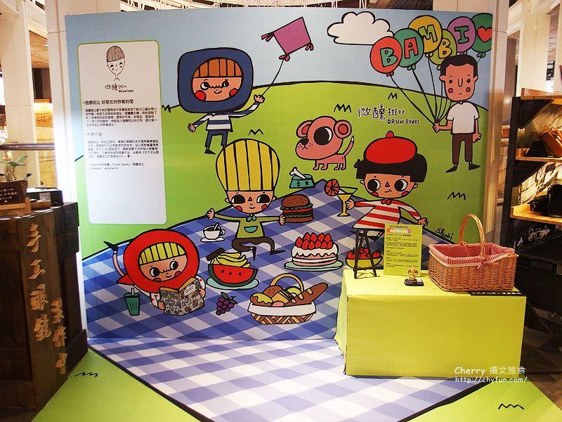 台南新天地與插畫玩躲貓貓吧23-微醺斑比好朋友的野餐時間