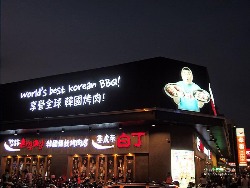 姜虎東白丁烤肉01