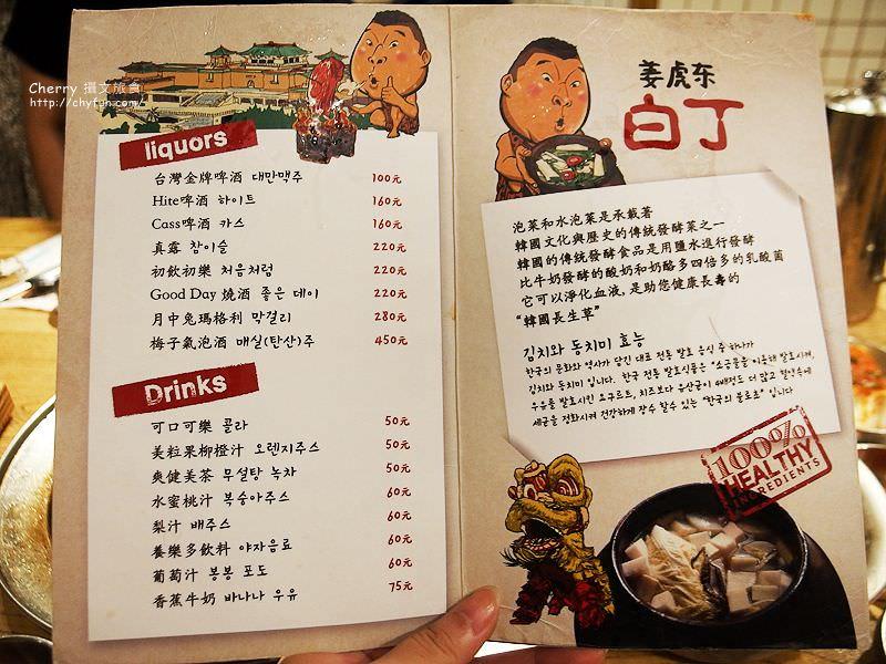 1469215943-1a5a43d6bb06f097441666bf29e5acb9 高雄|姜虎東白丁烤肉台灣2號店,韓國藝人開的名店響叮噹