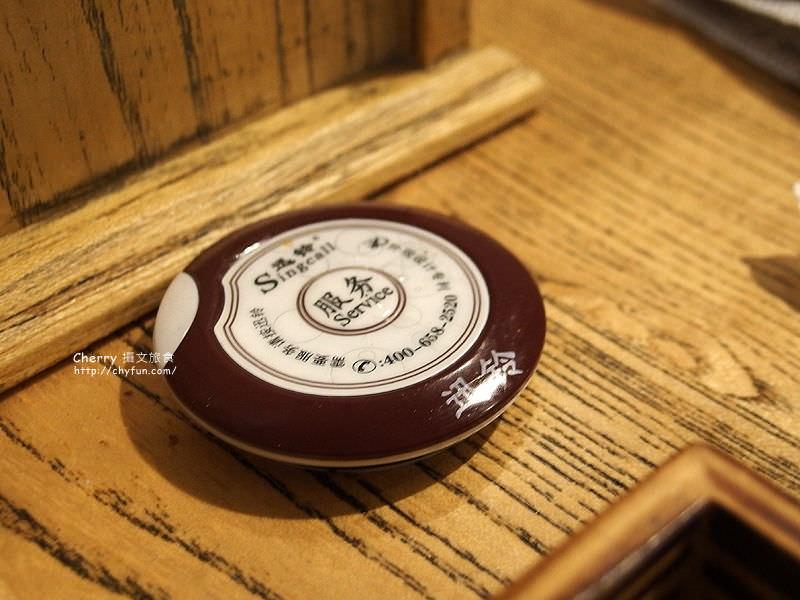 1469215951-c623e74e0f228bba8eec1a0ee2fbd206 高雄|姜虎東白丁烤肉台灣2號店,韓國藝人開的名店響叮噹