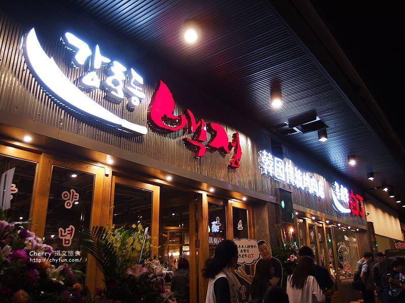 1469215989-a4a8da545f280396af6b4821b5454341 高雄|姜虎東白丁烤肉台灣2號店,韓國藝人開的名店響叮噹
