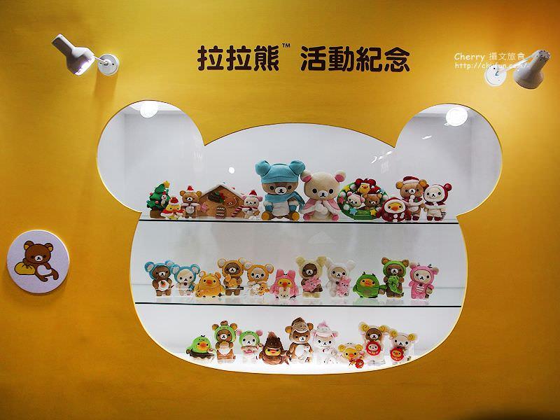 拉拉熊的甜蜜時光特展11