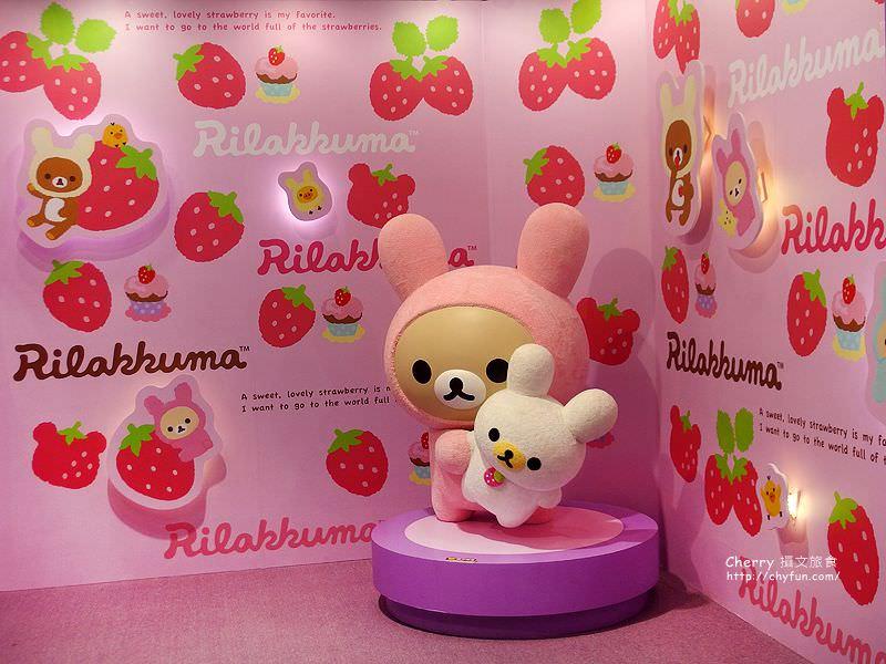 拉拉熊的甜蜜時光特展21