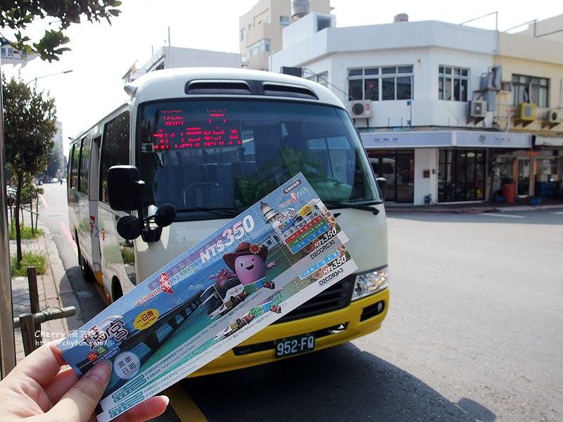 1472469169-0a1d88c3d431f6b898c2e5b1917d8ea2 澎湖|台灣好行媽宮北環線,輕鬆包車導覽,遊趣慢旅行