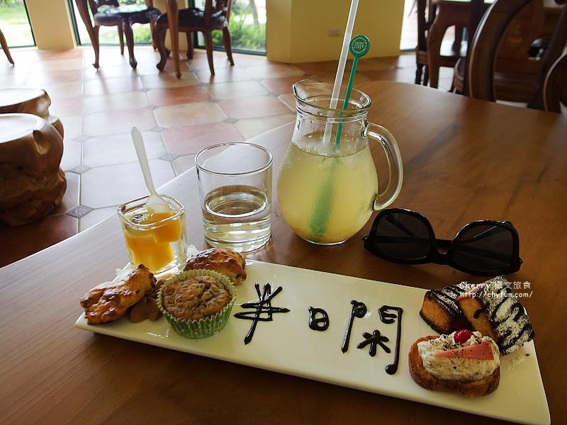 澎湖美食、半日閑下午茶 Leisure Time cafe