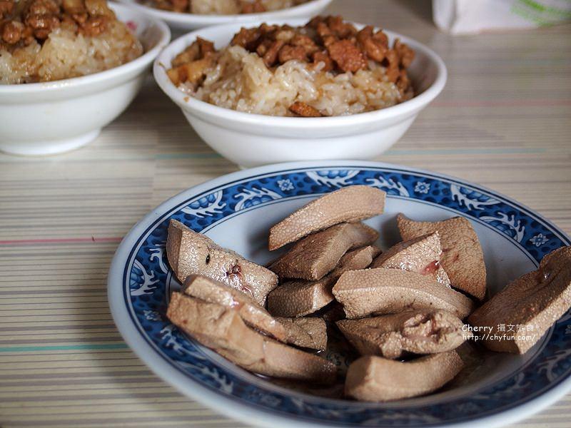 雲林美食、北港美食、無名油飯、銅板美食