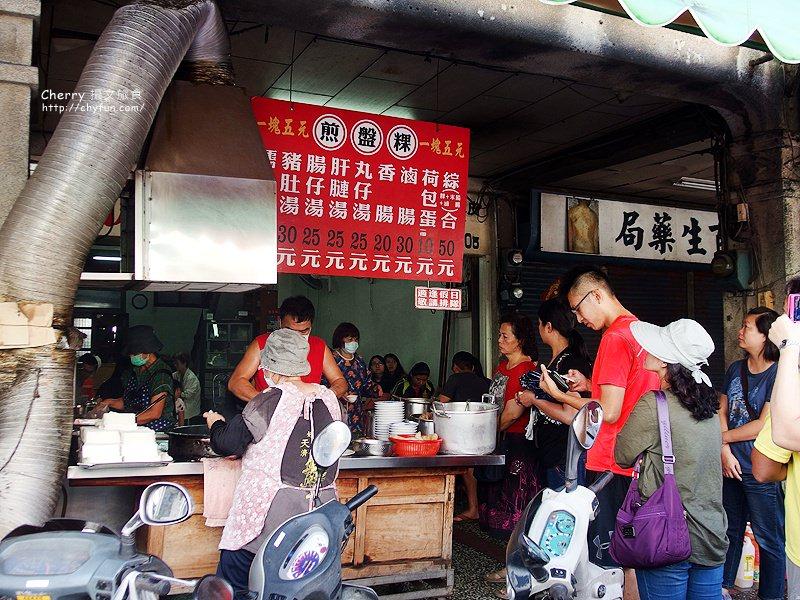 1476118964-4c7e5480766274f5e9f51e58bcfcb7c6 雲林|北港金捷發煎盤粿,米粿特色早午餐文化