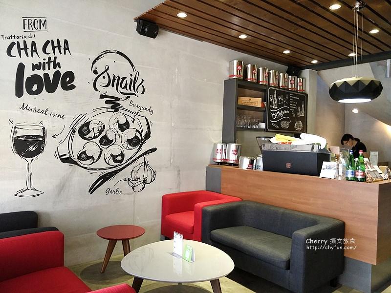 1479755154-f0c71e448604759ddd5df039558c1f58 高雄|Trattoria del CHA CHA義式餐酒館,小酌品飲饗食精緻料理