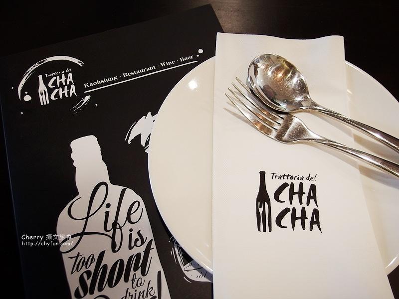 1479755165-c50edc4025f1100b29682bc885b1c9e0 高雄|Trattoria del CHA CHA義式餐酒館,小酌品飲饗食精緻料理