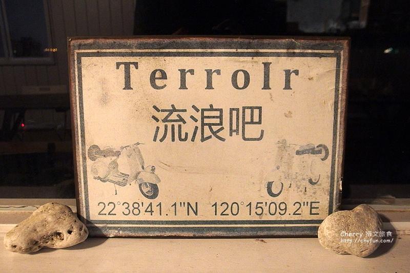 terroir23