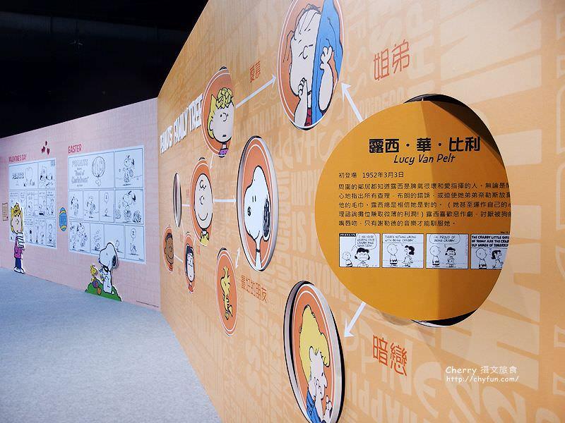 snoopyspecial-exhibition05