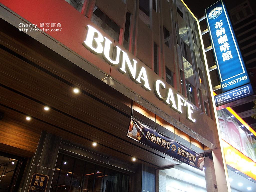 1484676392-e6bee5f9fac90b86cae2ee96db292c13 桃園 布納咖啡館藝文店,在寬敞空間享用多款料理與咖啡飲食