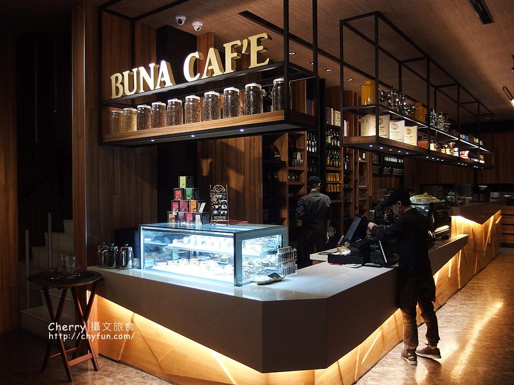 1484676408-2c506bfe6b647902dc2767b7e8f42ffb 桃園 布納咖啡館藝文店,在寬敞空間享用多款料理與咖啡飲食