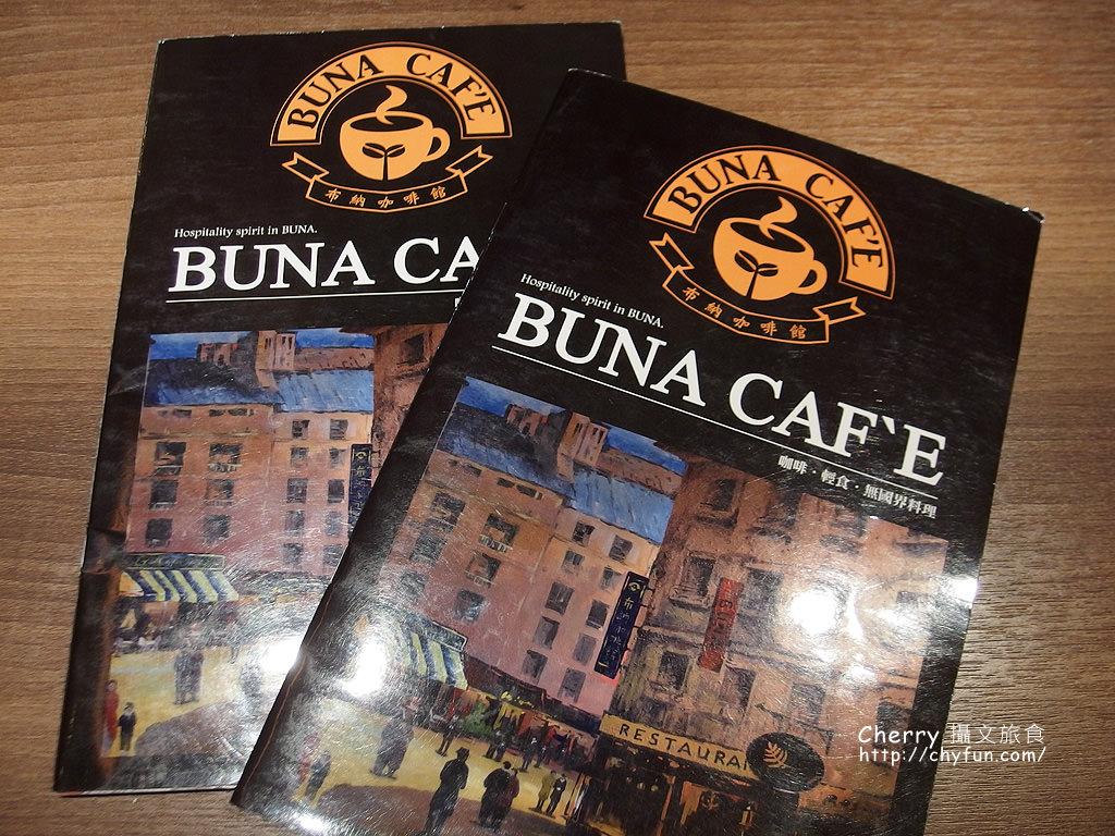 1484676422-87735bcef7776117edf135c6d17008a4 桃園 布納咖啡館藝文店,在寬敞空間享用多款料理與咖啡飲食