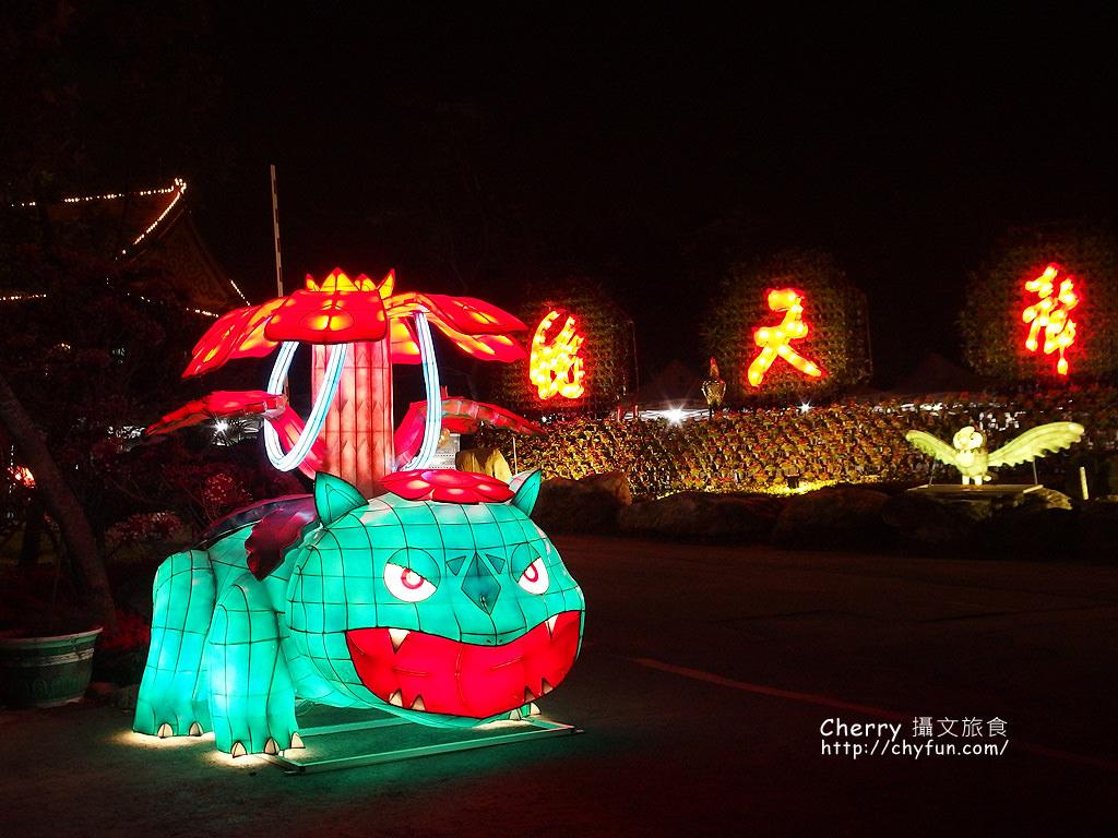 佛光山2017年春節平安燈法會與3D光雕煙火秀19