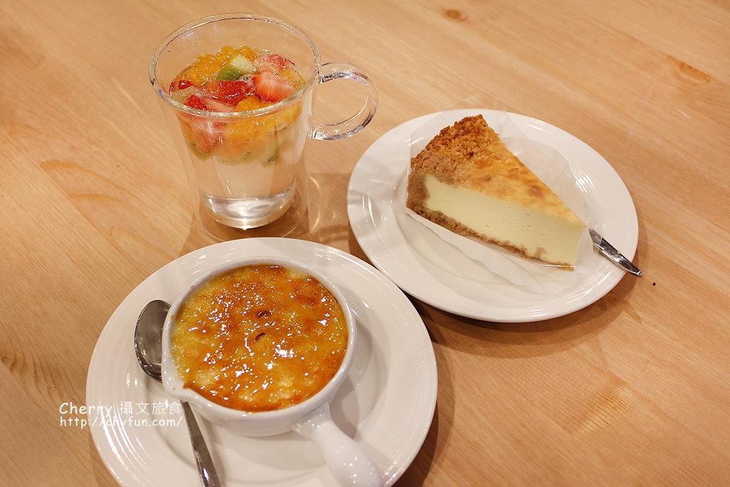1489940479-d1ab383fd96874b0cef23f21c46585bb 高雄|亞尼克蛋糕甜點北高雄設立據點,吃喝甜點下午茶、親手做甜點、有趣親子DIY