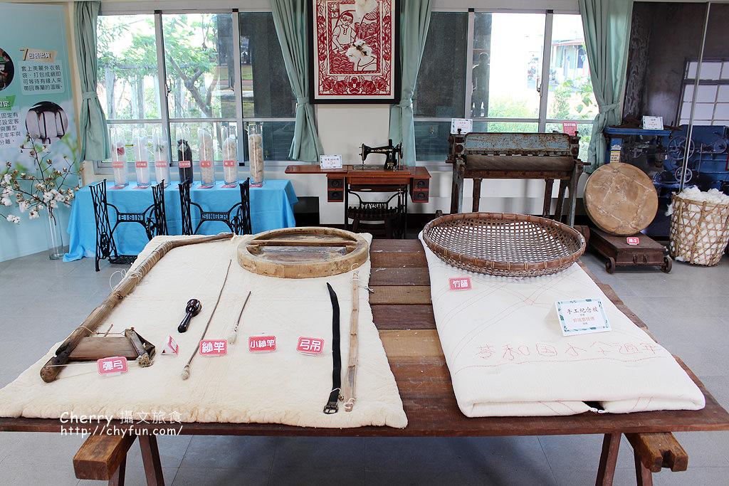 1491438161-c7aa6b6ed99a696ab7d0a2481b2ed990 台南|棉被窟故事館,將軍棉棉舊情述傳統事